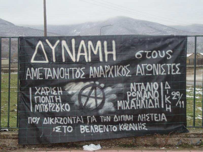 Fuerza a los luchadores anarquistas impenitentes: Harisis, Politis, Bourzoukos, Ntalios, Romanos, Michailidis juzgados por el doble atraco en Velventos-Kozani